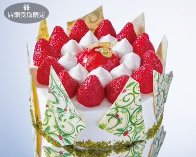 極み苺ノエル2021
